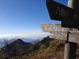 Photo1_2.jpg