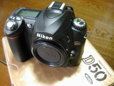 Nikon D50がとうとう我が家へ!!