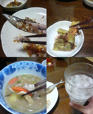 サンマ・茄子・豚汁・芋焼酎