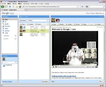 20091204_google_wave.jpg