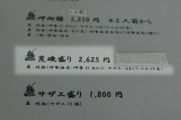 20110430132008.JPG