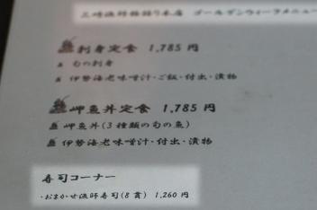 20110430132100.JPG