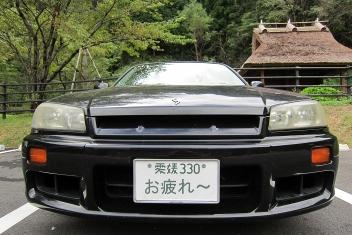 20110911134530.JPG