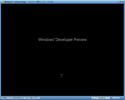 20110918_Windows8_Developer_Preview_01.jpg