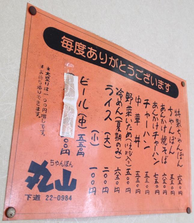 20121007130643_maruyama.jpg